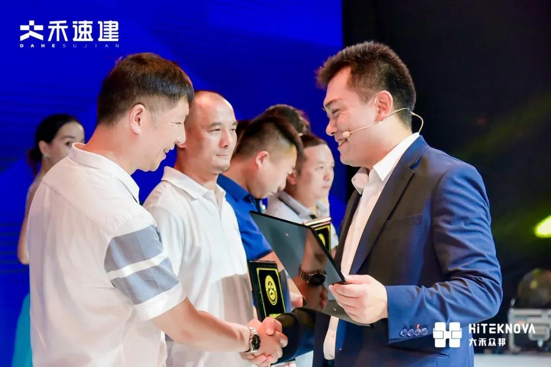 热烈庆祝9个区域经销商与大禾速建青年创业计划签约成功